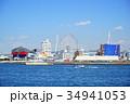 海遊館 34941053