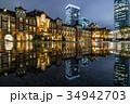 東京駅・丸の内 雨上がりの夜景 34942703