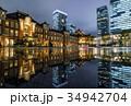 東京駅・丸の内 雨上がりの夜景 34942704