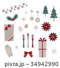 クリスマス アイテムセット 34942990