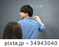 大学生イメージ 34943040