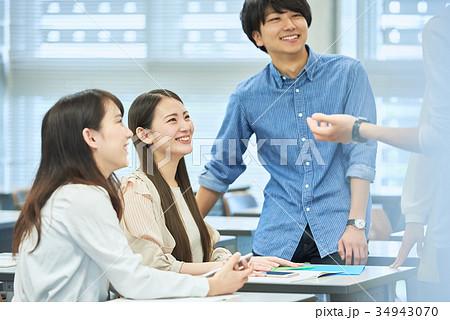 大学生イメージ 34943070
