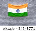 India flag on brick wall.  34943771