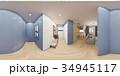 3d illustration spherical 360 degrees, seamless 34945117