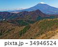 箱根・明神ヶ岳から見る富士山と金時山 34946524
