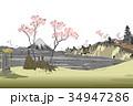 大宮宿―風景 34947286