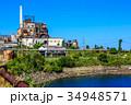 廃火力発電所 池島炭鉱跡 長崎 34948571