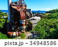 廃火力発電所 池島炭鉱跡 長崎 34948586