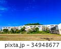 池島小中学校 池島炭鉱跡 長崎 34948677