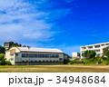 池島小中学校 池島炭鉱跡 長崎 34948684