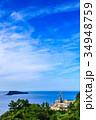 池島展望台からの眺め 池島炭鉱跡 第二竪坑櫓 長崎 34948759