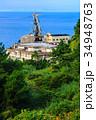 池島展望台からの眺め 池島炭鉱跡 第二竪坑櫓 長崎 34948763