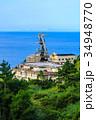 池島展望台からの眺め 池島炭鉱跡 第二竪坑櫓 長崎 34948770