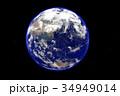 地球のCGイラストレーション 34949014