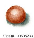 和菓子 茶まんじゅう 温泉まんじゅうのイラスト 34949233