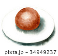 和菓子 茶まんじゅう 温泉まんじゅうのイラスト 34949237