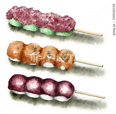 水彩で描いた和菓子/串だんご3種 34949239