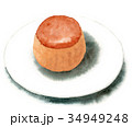 和菓子 栗まんじゅう 温泉まんじゅうのイラスト 34949248