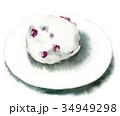 和菓子 豆大福 大福のイラスト 34949298