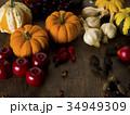 ハロウィン 秋 かぼちゃの写真 34949309