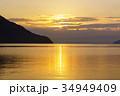 奥琵琶湖の夜明け 34949409