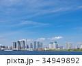 東京のスカイライン 34949892