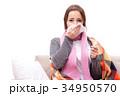 病気 女の人 女性の写真 34950570