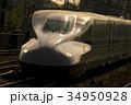 のぞみ N700系 新幹線の写真 34950928
