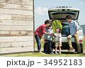 家族 ドライブ ピクニック アウトドア イメージ 34952183