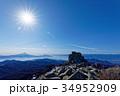 富士山 金峰山 南アルプスの写真 34952909