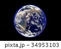 地球のCGイラストレーション 34953103