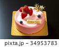 イチゴムースのクリスマスケーキ 34953783