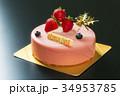 イチゴムースのクリスマスケーキ 34953785