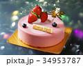イチゴムースのクリスマスケーキ 34953787