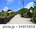 竹富島 集落 沖縄の写真 34953858