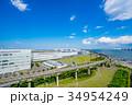 【東京都】羽田空港 34954249