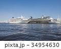 横浜港 大桟橋 クルーズ客船の写真 34954630