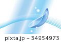 コンタクトレンズ コンタクト CGのイラスト 34954973