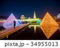 あしかがフラワーパークのイルミネーション 光のピラミッドで写真を撮る人 34955013