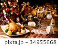 クリスマスパーティー 34955668