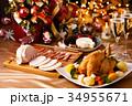 クリスマスパーティー 34955671