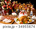 クリスマスパーティー 34955674