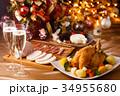 クリスマスパーティー クロスフィルター 34955680