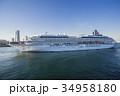 飛鳥Ⅱ 豪華客船 大型客船の写真 34958180