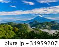 新緑 富士山 山の写真 34959207