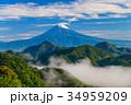 新緑 富士山 山の写真 34959209