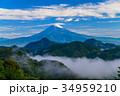 新緑 富士山 山の写真 34959210