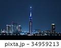 福岡タワー 夜景 福岡の写真 34959213