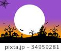 ハロウィンシルエット (紫-オレンジ背景 月あり) 34959281