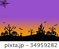 ハロウィンシルエット (紫-オレンジ背景 月無し) 34959282
